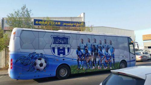 بعثة الأزرق تشد الرحال لـ«سوسة» فجر الغد وتشاهد مباراة اولمبينا و تونس من داخل الملعب