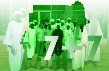 """""""7+7"""": حركات مسلحة توافق على المشاركة في الحوار"""