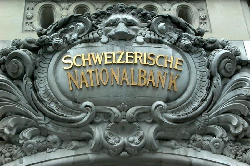 كم يودع الإماراتيون في بنوك سويسرا؟