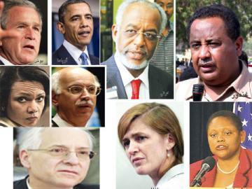 الكاروري: المقاطعة الأميركية سياسية ولن تُسقط الحكومة