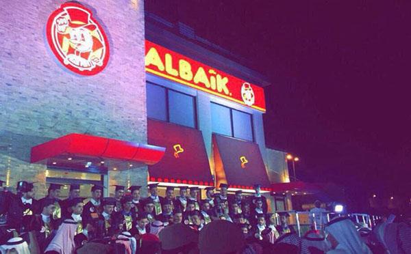 بالفيديو: شاهد طريقة الدخول الجديدة في مطعم البيك بالسعودية