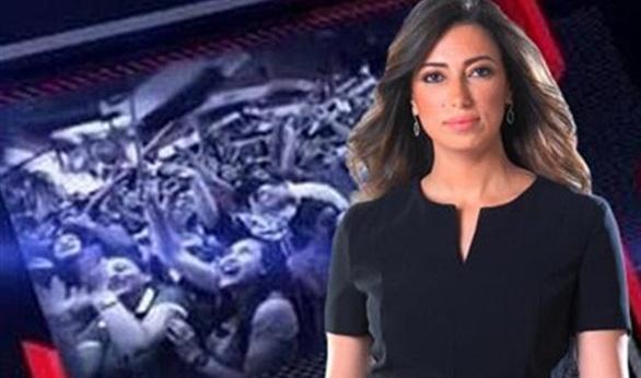"""بالفيديو: موقف طريف لمذيعة قناة """"الحدث"""" في مداخلة على الهواء"""