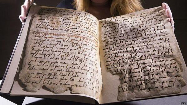 مخطوطة النص القرآني التي تمّ العثور عليها نسفت نظريات المشككين بالقرآن + صور