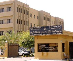 """السعودية : """"الصحة"""" تكشف حقيقة ممارسة موظف الفاحشة مع متوفيات بثلاجة مستشفى الدمام المركزي"""