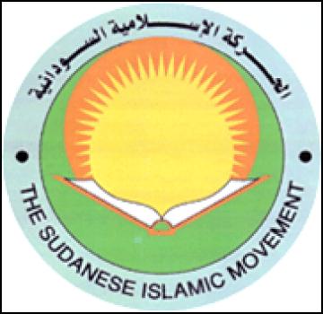 الحركة الإسلامية السودانية تُحذِّر من المد العلماني