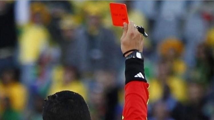 بطاقة حمراء تقتل صاحبها