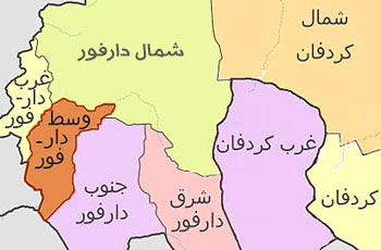 أبحاث جيولوجية : دارفور تزخر بموارد معدنية أرضية نادرة