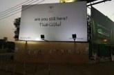 بالصورة : لوحة إعلانية على شارع المطار بالسودان تستفز مشاعر الشباب !!