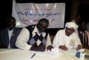 المعارض السوداني د. الكودة يعلن عن إعتزاله العمل السياسي والتفرغ للدعوة !