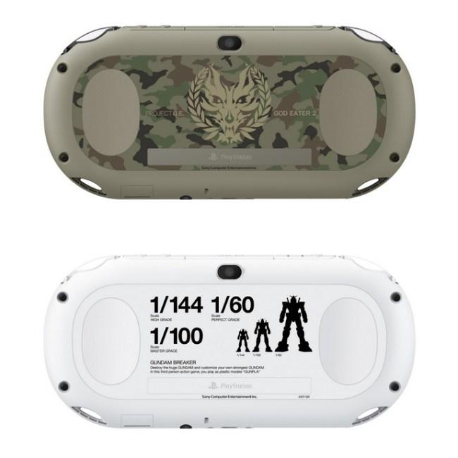 "PS Vita limited editions, ""GUNDAM BREAKE STARTER PACK"" and ""PlayStation Vita×GOD EATER 2 Fenrir Edition"""