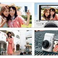 Casio EXILIM EX-ZR1500 - The Cheaper Option To Casio TR Selfie Genie