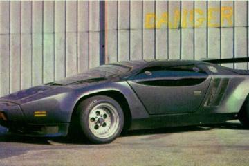 1978_Vector_W2Prototype1