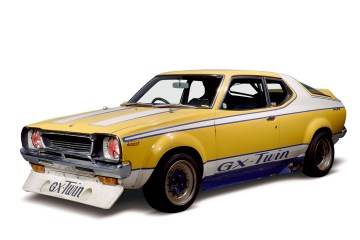 1976 Nissan Cherry FII Coupe