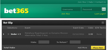 Dynamo Moscow @ Bet365 Bookmaker