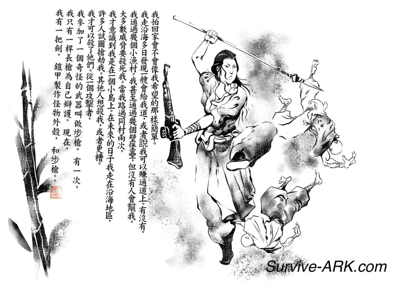 Meiyin_02