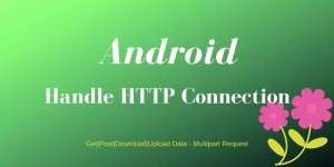 android_handle_http_connection_tutorial