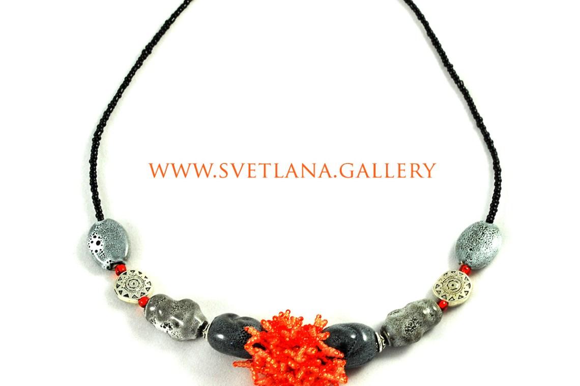 Fluffy Orange Pendant Necklace. From the Gallery of Svetlana Zoubkov.