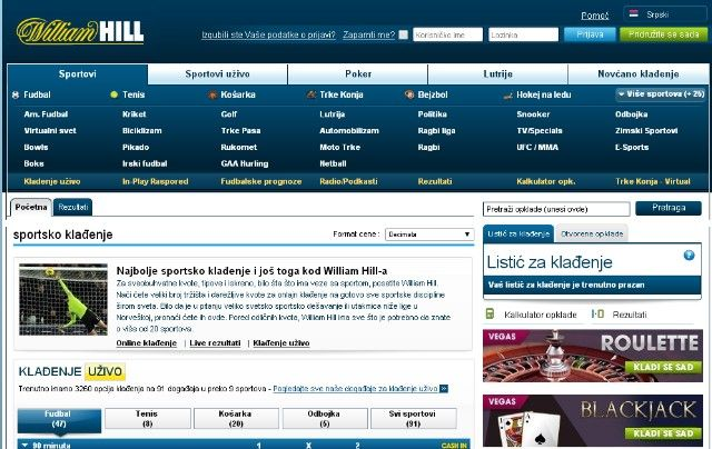 William Hill kladionica bonus za kladjenje