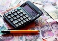 Rozpočet města Svitavy na rok 2016
