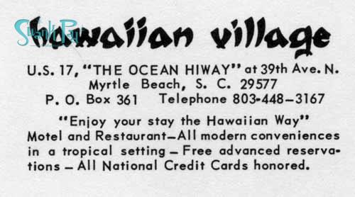 hv-myrtle-beach-back.jpg