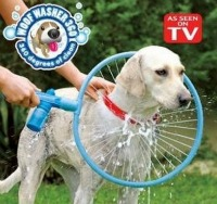woof-washer
