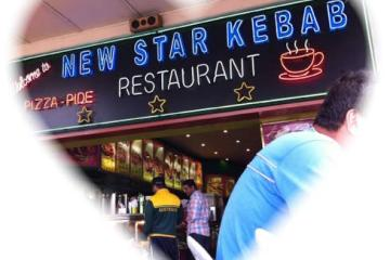 New Star Kebab, Auburn, review