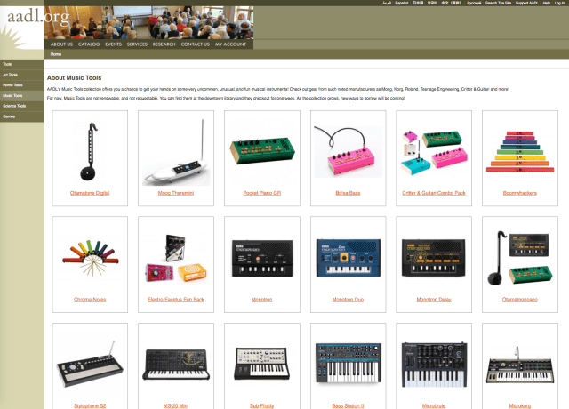 ann-arbor-public-library-music-tool-collection