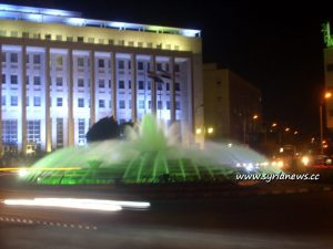 Central Bank of Syria