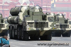 Russian S-300 Source: http://archive.kremlin.ru/events/photos/2009/05/216084.shtml