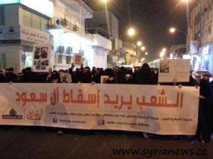 Protest in Saudi Arabia against the dictatorship