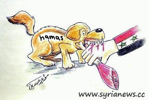 Hamas Biting the Syrian Hand