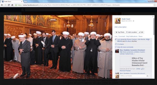 Arabi Souri Facebook Profile Cover Photo