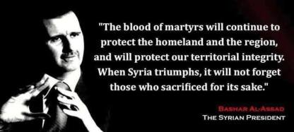 martyr's blood protects watan