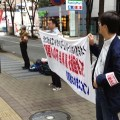 2013年9月26日(木)ユニオン1日行動を行いました。