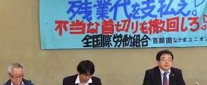 国際自動車の乗務員178名が不払残業代約3億円の支払いを求めて提訴!
