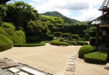 Japanischer Garten im Raikyūji
