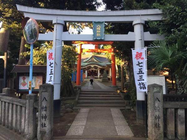 Hachiman-Jinja - einer von unzähligen Schreinen in Suginami