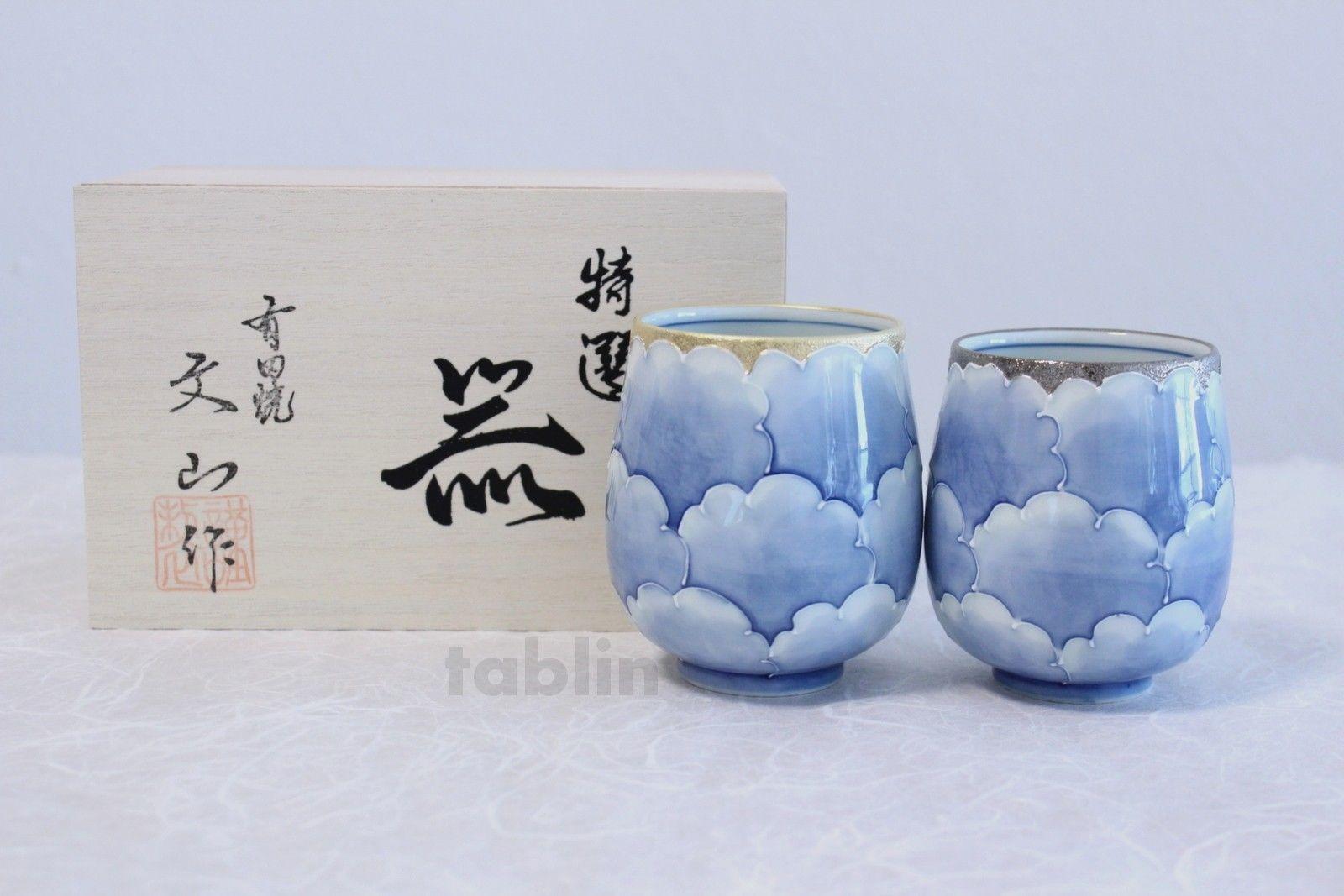 Splendiferous Silver Japanese Tea Set Bamboo Handle Japanese Tea Set Cast Iron Arita Porcelain Yunomi Japanese Tea Cup Bota G Silver Arita Porcelain Yunomi Japanese Tea Cup Bota G houzz-03 Japanese Tea Set