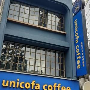 歐克法咖啡國際有限公司