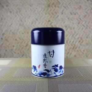 Mei Xue Tea Caddie in Blue Small