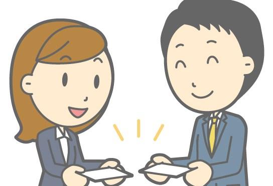 第16回宝塚パワーアップ若手交流会withだいすき宝塚異業種交流会