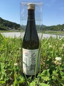 宝塚花の里ブランド純米大吟醸『乙女の舞』西谷の農家が愛情込めて栽培され小西酒造株式会社にて醸造されました新酒です。40年のときを経て、香り豊かで繊細な口当たり、味わい深いお酒に仕上がっております。