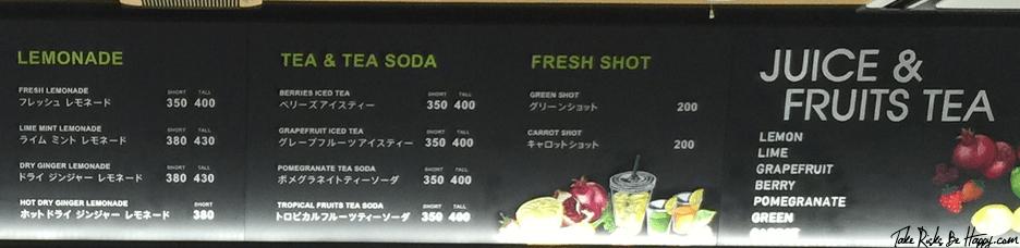 Cafe Menu Itoya Ginza