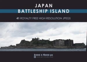 JAPAN - Battleship Island