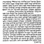 Mezuza Scroll
