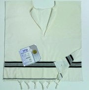 Tallit Katan with or without tzitzits