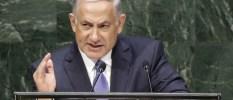 APTOPIX UN GENERAL ASSEMBLY ISRAEL