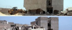 demolition-cite-tobago-e1433679763744