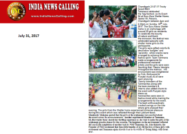 indianewscallig, july 31,teej