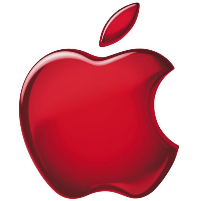 Apple Upset Over Applecom.com, ApplePrinters.com Domains